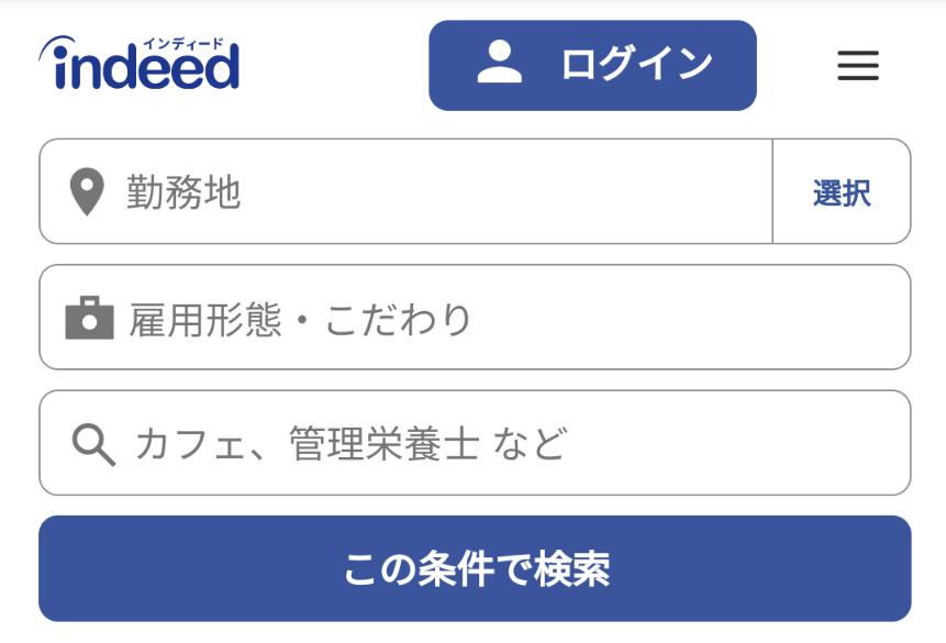 トップ画面検索